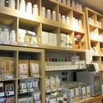 田頭茶舗 - オシャレなお茶製品も色々販売されてありました。