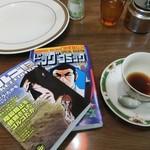 喫茶軽食ハッピー - ゴルゴがあった~♪