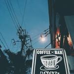 ハイサイカフェ&BAR - ◆看板◆