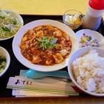 52944295 - 麻婆豆腐定食(800円➡650円)