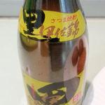 52944384 - 焼酎ミニボトル[黒 伊佐錦]