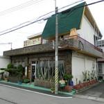 喫茶軽食ハッピー - ミドリの屋根が目立ってます。
