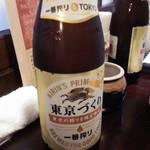 はん亭 - ビールは中瓶