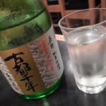 鮨処 八車 - 京都・古都千年