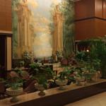 第一ホテル東京 ロビーラウンジ -