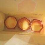 グランリヴィエール箱根 - チーズタルト(250円)