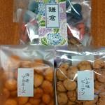 52959653 - 豆菓子*紫陽花(詰め合わせ)ほか