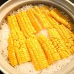 にしおぎおぶち - とうもろこしご飯(3合より、炊き上がりまで1時間ほどお時間かかります)