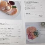 幸せのパンケーキ 渋谷店 -