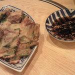 Dining Kitchen Hana - 料理写真:ちぢみ牛ねぎ焼き480円
