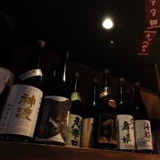 長野より直送の厳選日本酒
