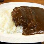 コフタ - ハンバーグカレー(650円)