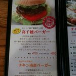 5299746 - これで650円!!
