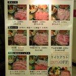 千里しゃぶ亭 - 右のボードは定食以外の料理のようですね。魅力的な料理ですよね。 ゴックン。 喉が鳴りますね。  TOKYO Xがここで食べれるとは嬉しいですね。 夜にくるなら、これで決まりかな。