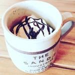 トントさんのちいさなココア家さん Mr.Tonto - ココアアイスクリーム