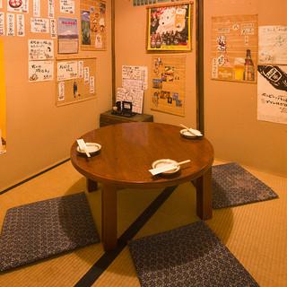 【個室】丸いちゃぶ台のお座敷席(2~3名様)