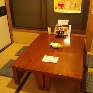 【個室】ちょっと広めのお座敷席(3~4名様)