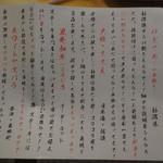 あぶりや食堂 - 本日の一押し・・・なぜか大阪弁で書かれています(笑) (2016.5)
