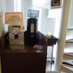 リップル - コーヒーサービスあり