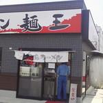 tokushimara-memmenou - 外観入口