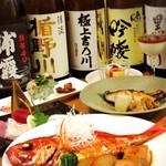 和食ひろば - 金目鯛の煮付けコース