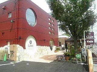 菓子工房 ルーヴ 空港通り店