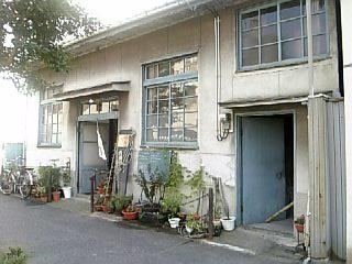 シバヨウ 高松店