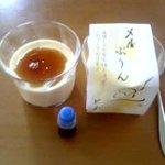 芦屋ぷりん とあっせ - 芦屋プリン