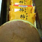 柿の葉ずしヤマト - 料理写真: