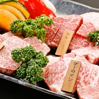 美味しさと信頼のブランド「横浜牛」