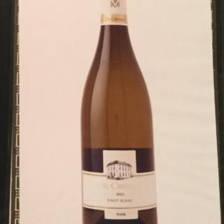 ◆◇ドイツワインの品揃えには自信あり◇◆