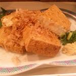 かやしま - 揚げた揚げ豆腐