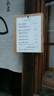 萬御菓子誂處 樫舎 - お外のめぬー(*^^*)