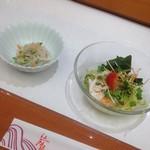 江戸銀寿司割烹 - 最初