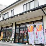 桜屋のオオギマーク - 菊川の店舗外観