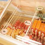 桜屋のオオギマーク - 冷凍庫にくずシャリ