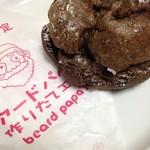 ビアード・パパ - ブルーベリーチーズケーキシュー(230円)