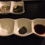 満味 - ☆7ハーブソルト ☆8黒胡麻と塩昆布 ☆8.5自家製醤油ダレ