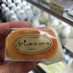 富良野チーズ工房 - 「ふらのチーズケーキ」。  ふらの牛乳使用でチーズの濃厚は香りドゥふわふわ食感!