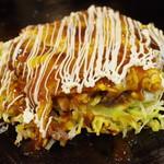 お好み焼 オモニ - 料理写真:オモニ焼き