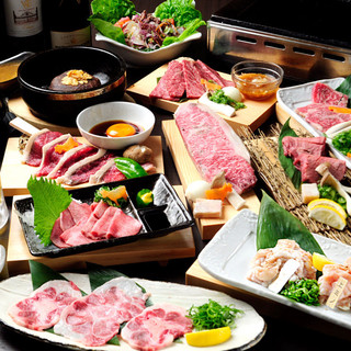 """【ハレの日のご宴会に】自慢の""""熟成焼肉""""コースは3500円~"""