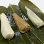麩嘉 - 粽麩まんじゅう(3種類)