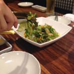 玄 - サラダ