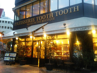 PATISSERIE TOOTH TOOTH 本店 - 外観