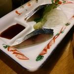 豊田屋 - 〆鯖(ちょっと量が少ないかも~)