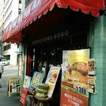 フラッシュバック・カフェ - ココ~♪ハマスタと中華街入口(北)の間辺り~