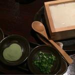 とりあえず吾平 - おぼろ豆腐