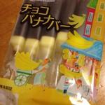 シャトレーゼ - 料理写真:チョコバナナバー 6本入 237 円