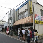 石田屋やきそば店 -