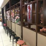 韓のおしり - 店外